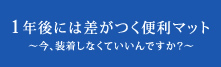 LEXUS 繝ャ繧ッ繧オ繧ケ